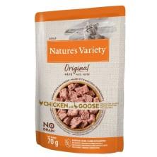 Nature´s Variety Original Paté Gato Pollo y Ganso 70 gr